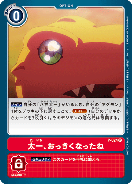 P-024.png