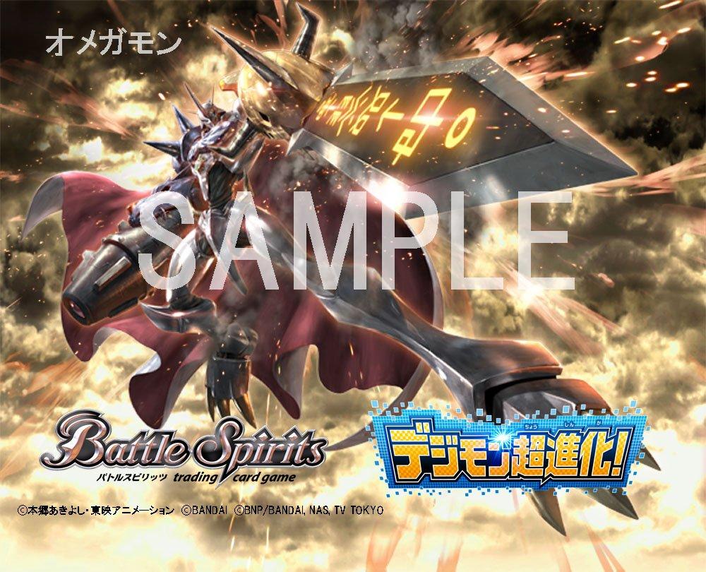 battle spirit game download