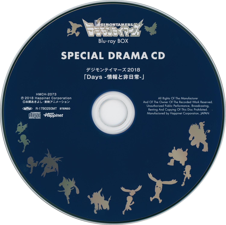 Drama translation - Essay Example