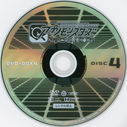 appmondvdbox4_4discs_disc4.jpg