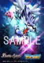 battlespirits_preview10_garurumon_september13_2017.jpg
