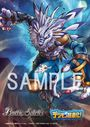 battlespirits_preview11_weregarurumon_september13_2017.jpg