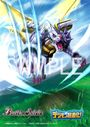 battlespirits_preview12_metalgarurumon_september13_2017.jpg