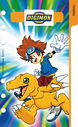digimonUK_funfax_2data_02.jpg