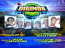 digimonthemovie-dvd-menu1main.png