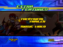 digimonthemovie-dvd-menu4extras.png