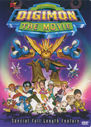 digimonthemovie_dvd_1cover_1front.jpg