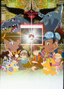 digimonthemovie_promotionalslide_2childrenswargame.jpg