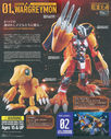 digivolvingspirits01wargreymon_1box_4back.jpg