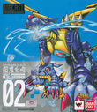 digivolvingspirits02metalgarurumon_1box_1front.jpg