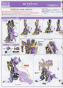 digivolvingspirits05alphamon_2instructions_1frontleft.jpg