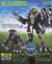 digivolvingspirits08blackwargreymon_1box_4back.jpg