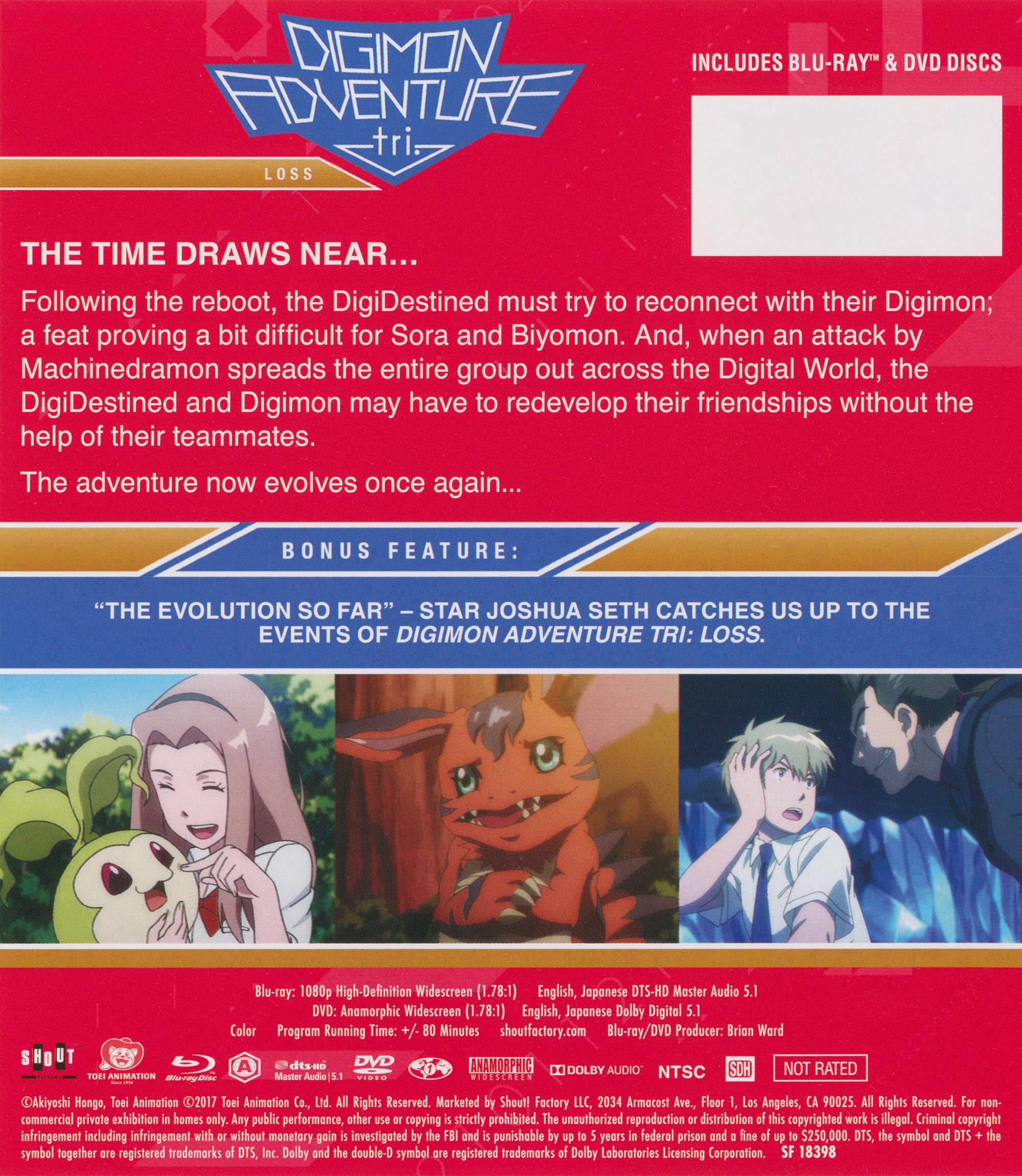digimon adventure tri. 4 loss dvd
